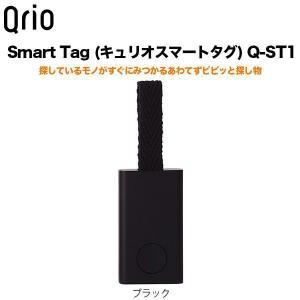 Qrio Smart Tag (キュリオスマートタグ) Q-ST1 ブラック