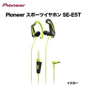 Pioneer スポーツイヤホン SE-E5T イエロー line-mobile