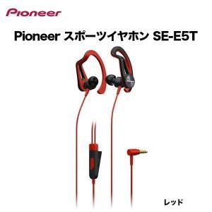 Pioneer スポーツイヤホン SE-E5T レッド|line-mobile