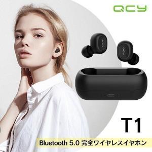 QCY T1 Bluetooth 5.0 完全ワイヤレスイヤホン Black 左右完全分離型 HiF...