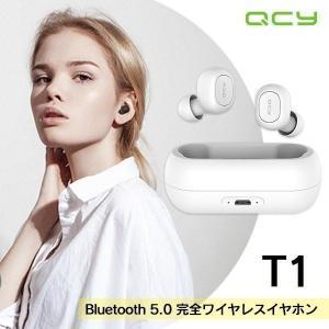 QCY T1 Bluetooth 5.0 完全ワイヤレスイヤホン White 左右完全分離型 HiF...