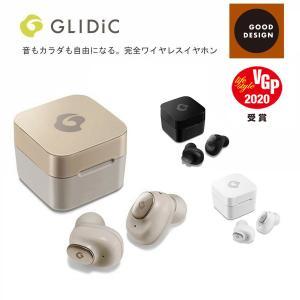 GLIDiC Sound Air TW-5000s シャンパンゴールド ワイヤレスイヤホン iPhone Bluetooth 両耳 高音質 ブルートゥース グライディック 日本正規代理店品|line-mobile