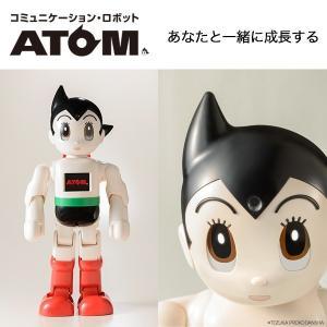 ■あなたと一緒に成長する コミュニケーション・ロボット ATOM   日本を代表する世界的なロボット...
