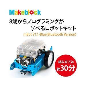 初心者でも簡単に組み立てて、プログラミングができるロボットキット  さあ、mBotからはじめましょう...