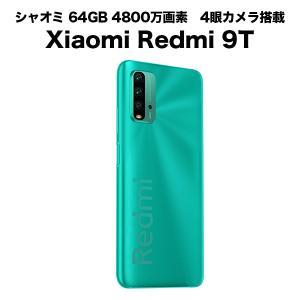 Xiaomi シャオミ Redmi 9T GREEN グリーン 64GB Redmi-9T 国内正規...