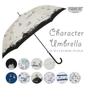 スヌーピー 傘 レディース 雨傘 ジャンプ 60cm グッズ PEANUTS ピーナッツ キャラクター  UVカット 母の日 ギフト プレゼント linedrops