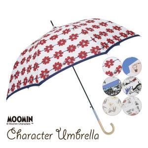 ムーミン リトルミイ 傘 レディース 雨傘 60cm ジャンプ ミー キャラクター グラスファイバー骨 花ボーダー MOOMIN 母の日 linedrops