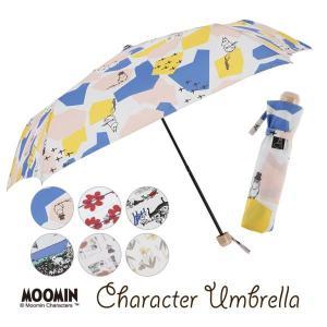 ムーミン リトルミイ 傘 レディース 雨傘 折りたたみ 55cm ミー キャラクター グラスファイバー骨 北欧 MOOMIN 母の日 linedrops
