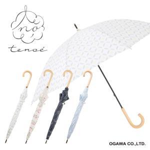 傘 レディース 日傘 晴雨兼用 50cm テノエ ナチュラル tenoe UVカット パラソル 自然 北欧 葉っぱ 花柄 かさ 雨具 母の日 linedrops