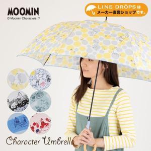 MOOMIN ムーミン グッズ 60cm ジャンプ傘 雨傘 キャラクターアンブレラ ムーミン/リトルミイ ミー グラスファイバー骨使用 母の日 linedrops