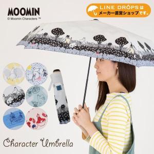 ムーミン 雨傘 折りたたみ傘 MOOMIN グッズ 55cm キャラクター リトルミイ ミー 北欧  UVカット 紫外線 おしゃれ かわいい 通勤 大人用 花ボーダー 母の日 linedrops