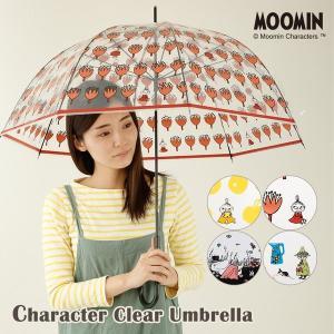ムーミン ビニール傘 59cm MOOMIN リトルミイ ミー キャラクター かわいい オシャレ 雨傘 大人用 レディース 手開き式 女性用 linedrops