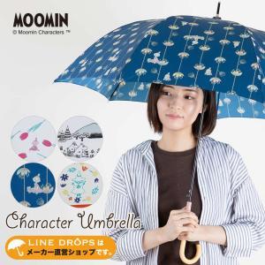 MOOMIN ムーミン グッズ 60cm ジャンプ傘 雨傘 キャラクター リトルミイプレゼント 北欧...
