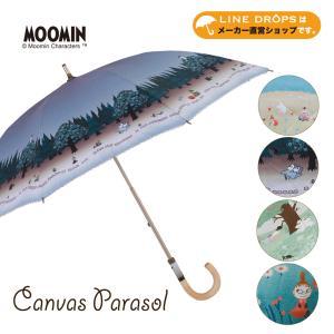 ムーミン リトルミィ 傘 レディース 日傘 晴雨兼用 長傘 50cm キャンバスパラソル ミー UVカット99%以上 紫外線 遮光 遮熱 MOOMIN 母の日 linedrops