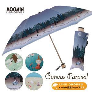 ムーミン リトルミイ 晴雨兼用 折りたたみ 日傘 レディース 50cm ミー キャンバスパラソル  UVカット 紫外線 遮熱 遮光 MOOMIN 母の日 linedrops