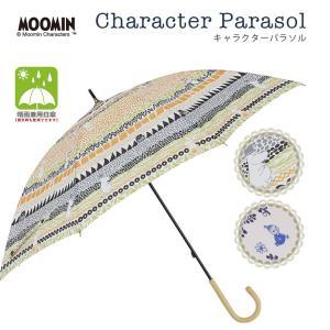 ムーミン リトルミイ 傘 レディース 晴雨兼用 日傘 50cm ミー キャラクター パラソル 紫外線 UVカット 遮光 遮熱 北欧 MOOMIN 母の日 linedrops