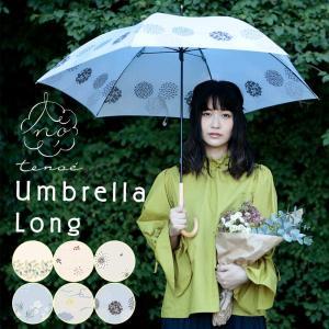 傘 レディース 雨傘 長傘 58cm tenoe テノエ ナチュラル アンブレラ 自然 北欧 ミモザ 葉っぱ 小 小花 かさ 雨具 通勤 紫外線 母の日 linedrops