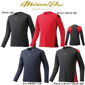 ミズノプロ 野球 長袖デザインTシャツ|liner