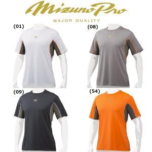 ミズノプロ 野球 メッシュTシャツ S-LINE|liner
