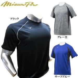 ミズノプロ 野球 半袖Tシャツ 杢Tシャツ 丸首|liner