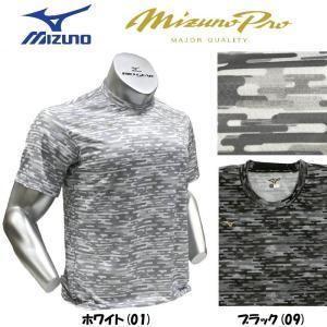 ミズノプロ 野球 カスミ柄Tシャツ 限定品 LOYALPRODUCTS 霞柄 和柄|liner