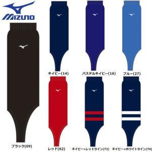 送料込 ミズノ 野球 ジュニア・ウィメンズ用 ストッキング レギュラーカットモデル|liner