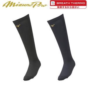 ミズノプロ 野球 ブレスサーモ ソックス 靴下|liner