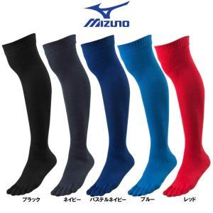 ミズノ 野球 カラー5本指ソックス 1足組み 25〜28cm|liner