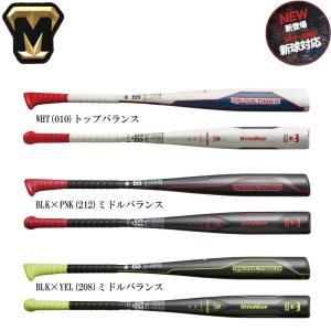 美津和タイガー 野球 軟式金属バット HyperWhip M号 新球 レボルタイガー ハイパーウィップ|liner