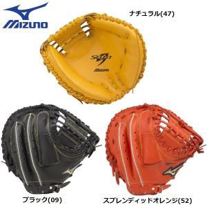 ミズノ 野球 少年軟式キャッチャーミット セレクトナイン HG-3型|liner