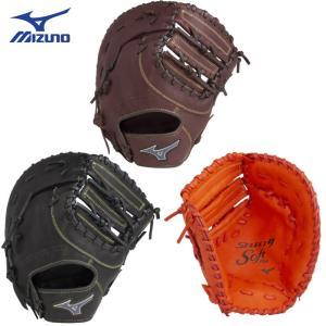 ミズノ 野球 軟式ファーストミット セレクトナインSoft Plus TK型 一塁手用 中学生〜大人用 1AJFR13200|liner