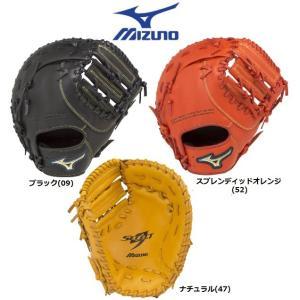 ミズノ 野球 少年軟式ファーストミット セレクトナイン TK型|liner