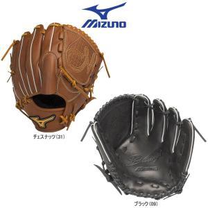 ミズノ 野球 少年軟式グラブ/グローブ プロフェッショナル 田中モデル 130〜145cm(2〜4年生向け)|liner