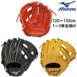 120〜135cm(1〜3年生向け) ミズノ 野球 子供用 少年軟式グラブ グローブ セレクトナイン オールラウンド用 Sサイズ liner