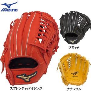130〜145cm(2〜4年生向け) ミズノ 野球 子供用 少年軟式グラブ グローブ セレクトナイン オールラウンド用 Mサイズ
