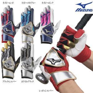 ミズノ 野球 バッティンググローブ 手袋 両手用 ダブルベルト セレクトナイン  全力で振れる感覚が...