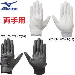 ミズノ 野球 バッティンググローブ/手袋 両手用 セレクトナイン 高校野球対応|liner