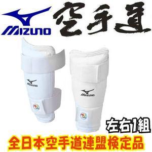 商品コード:23JHA65101  安全性の面から、2012年開催の大会(全少)から、すねあて(シン...