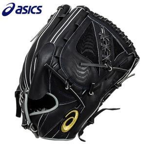 アシックス 野球 軟式グラブ グローブ 投手用 ゴールドステージ 大谷選手モデル asics 一般大人用 3121A641|liner