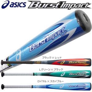 アシックス 野球 子供用 少年軟式複合バット バーストインパクトLW 超々ジュラルミン+ポリウレタン...
