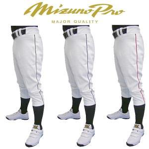 ミズノプロ 野球 ユニフォーム レギュラーフィットパンツ(CRニット加工)ライン4mm幅加工パンツ|liner