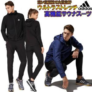 アディダス フルジップサウナスーツ 減量着 日本人向けサイズ 裏地高密閉ポリウレタンコーティング 男女兼用 ADISS04B-SA ryu|liner