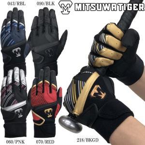 野球 バッティンググローブ 手袋 両手用 美津和タイガー レボルタイガーアルファ パワーロック AGMTKS009|liner
