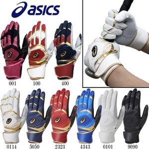アシックス 野球 バッティンググローブ/手袋 両手用 ゴールドステージ スピードアクセル asics