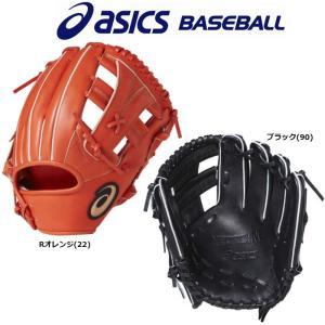 アシックス asics 野球 硬式グラブ/グローブ ネオリバイブ 内野オールラウンドモデル 高校ルール対応|liner