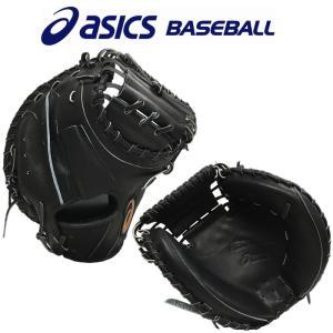 アシックス 野球 硬式キャッチャーミット ネオリバイブ liner