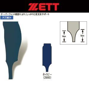 ゼット 野球 ローカットウール混ストレッチストッキング 天竺編み|liner