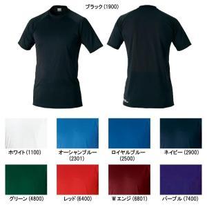 ゼット 野球 ローネック半袖アンダーシャツ ハイブリットアンダーシャツ ゆったりフィットタイプ  背中メッシュで涼しい