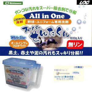ユニックス 野球 ユニフォーム専用洗剤 スーパーせんたくん 600g|liner