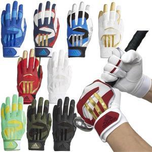アディダス 野球 バッティンググローブ/手袋 両手用 5T|liner